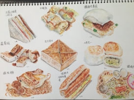 Doodlewash by YuLing Yiu Taiwainese Food
